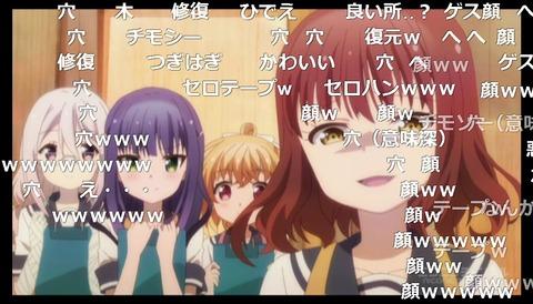 「あんハピ♪」11話7