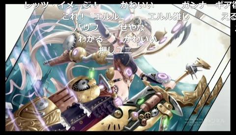 「カードファイト!! ヴァンガードG ストライドゲート編」37話5