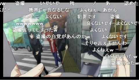 「坂本ですが?」6話9