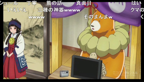 くまみこ」7話13