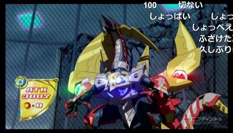 「遊☆戯☆王ARC-V」110話21