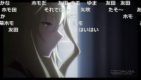 「学戦都市アスタリスク」2nd SEASON 23話6