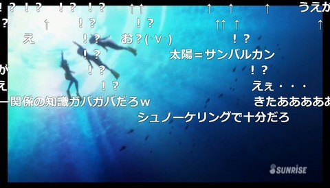 「ラブライブ!サンシャイン!!」2話11