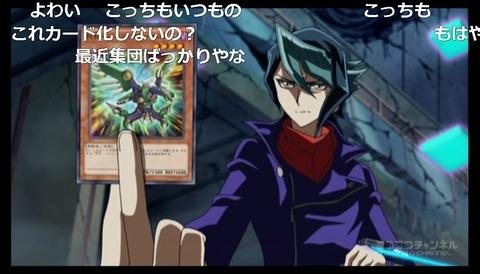 「遊☆戯☆王ARC-V」109話2