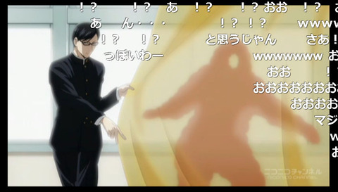 「坂本ですが?」8話7