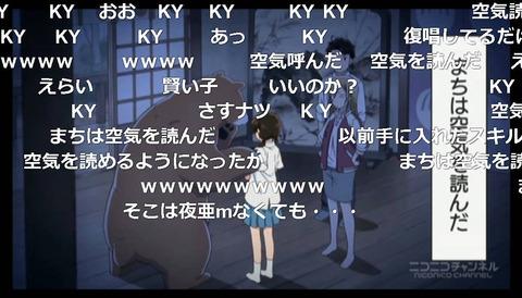 「くまみこ」10話17
