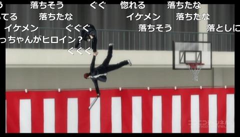 「坂本ですが?」12話11
