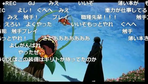 「ソードアート・オンライン」4話12