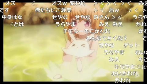 「あんハピ♪」12話21