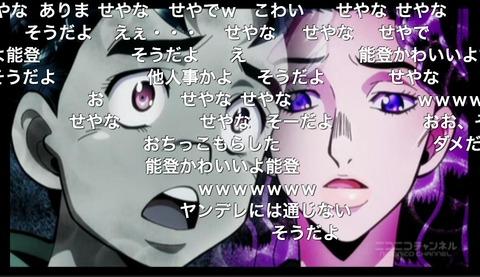 「ジョジョの奇妙な冒険-ダイヤモンドは砕けない」9話9