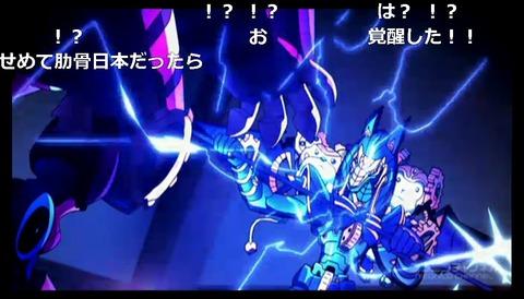 「カードファイト!! ヴァンガードG ストライドゲート編」35話20