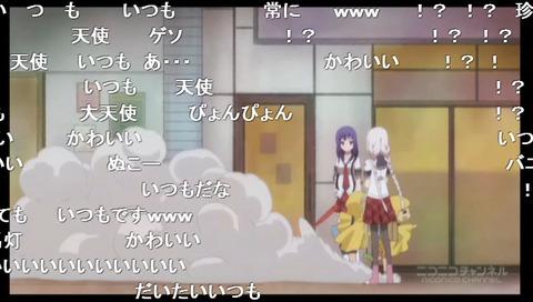 「あんハピ♪」7話4