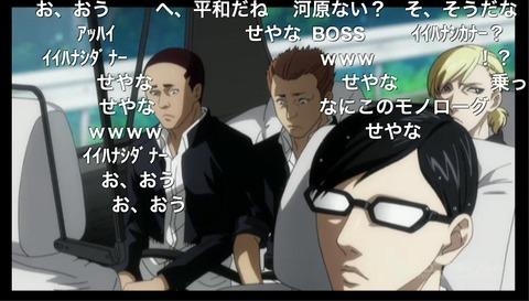 坂本ですが?」5話8