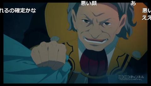 「テイルズ オブ ゼスティリア ザ クロス」4話20