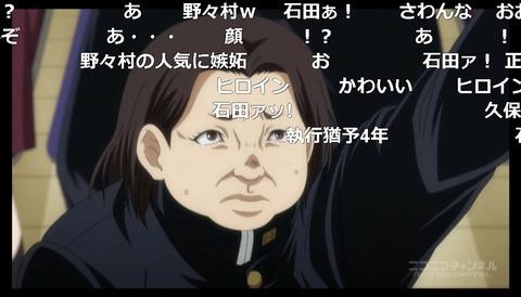 「坂本ですが?」12話10