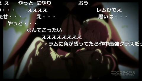 「Reゼロから始める異世界生活」11話9