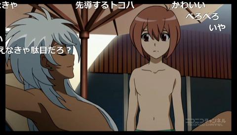 「カードファイト!! ヴァンガードG ストライドゲート編」37話11