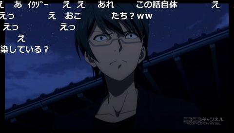 「迷家-マヨイガ-」10話6