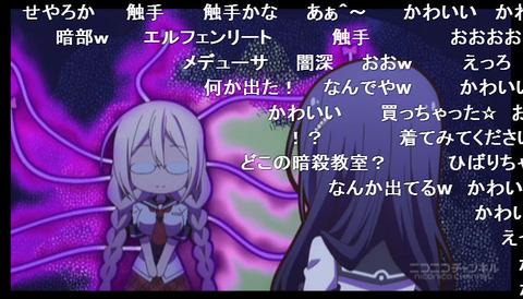 「あんハピ♪」7話6