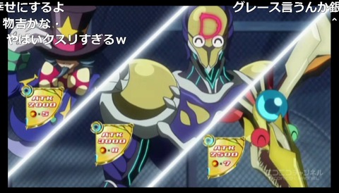 「遊☆戯☆王ARC-V」111話17