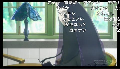 「ふらいんぐうぃっち」8話13