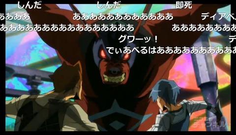 「ソードアート・オンライン」2話16