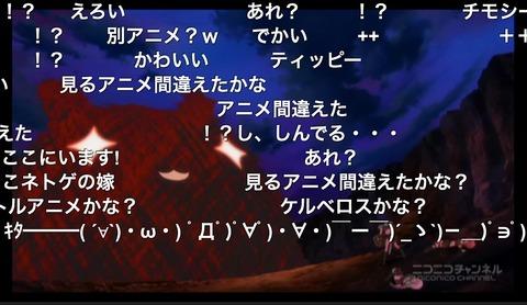 「あんハピ♪」8話6