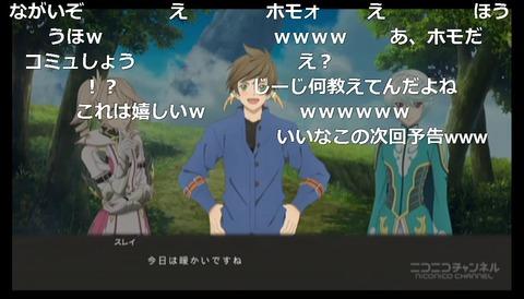 「テイルズ オブ ゼスティリア ザ クロス」2話26
