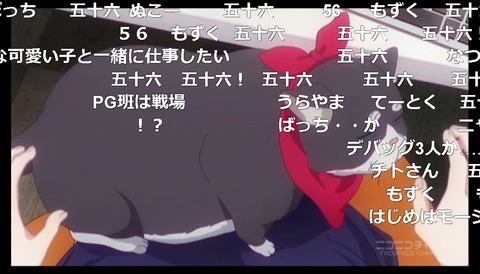 「NEW GAME!」2話7
