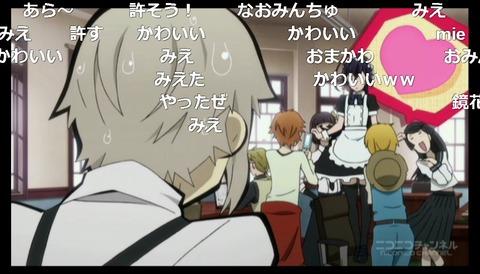 「文豪ストレイドッグス」11話1