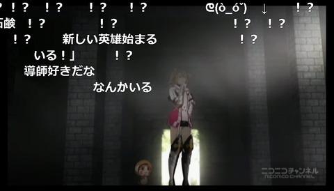 「テイルズ オブ ゼスティリア ザ クロス」2話1