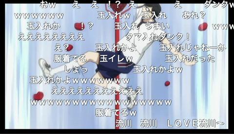 「坂本ですが?」7話24