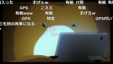 「くまみこ」12話8