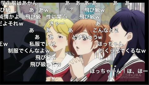 「坂本ですが?」7話6