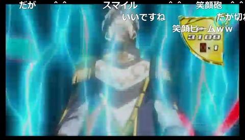 「遊☆戯☆王ARC-V」111話10