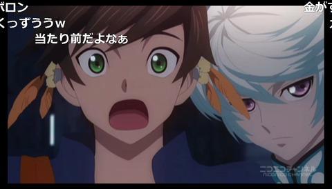 「テイルズ オブ ゼスティリア ザ クロス」4話3