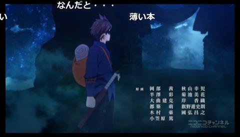 「テイルズ オブ ゼスティリア ザ クロス」3話23