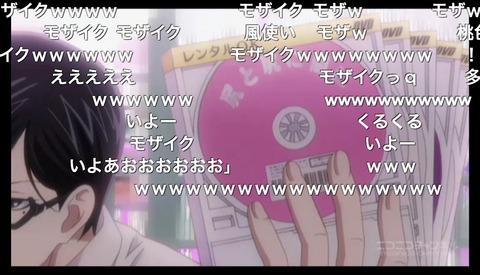 「坂本ですが?」7話16