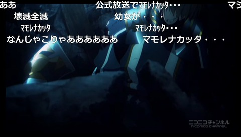 「テイルズ オブ ゼスティリア ザ クロス」1話24