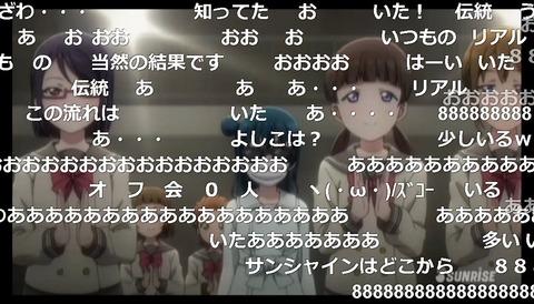「ラブライブ!サンシャイン!!」3話17