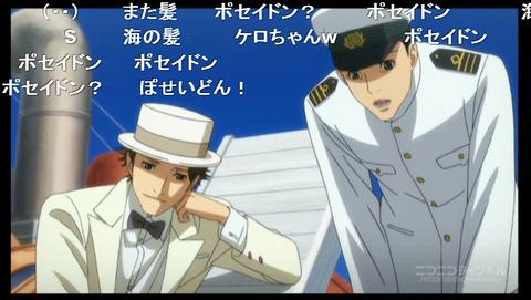 「ジョーカー・ゲーム」7話7