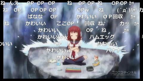 「あんハピ♪」11話18