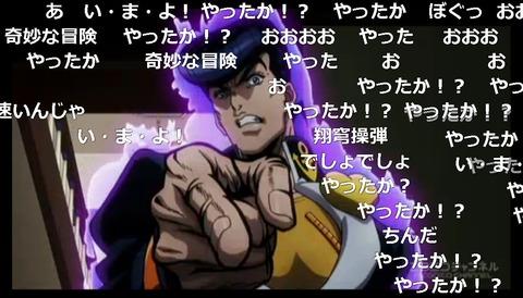 「ジョジョの奇妙な冒険 ダイヤモンドは砕けない」16話9