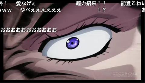 「ジョジョの奇妙な冒険-ダイヤモンドは砕けない」9話22