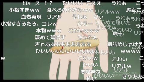 「ふらいんぐうぃっち」10話6