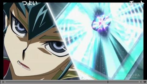 「遊☆戯☆王ARC-V」109話16