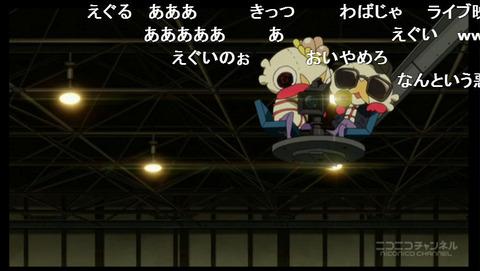 「キズナイーバー」9話6