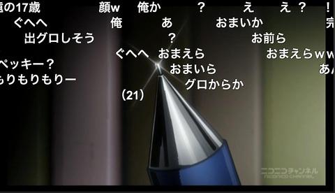 「ジョジョの奇妙な冒険-ダイヤモンドは砕けない」7話4