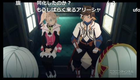 「テイルズ オブ ゼスティリア ザ クロス」5話5