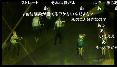 「キズナイーバー」9話7